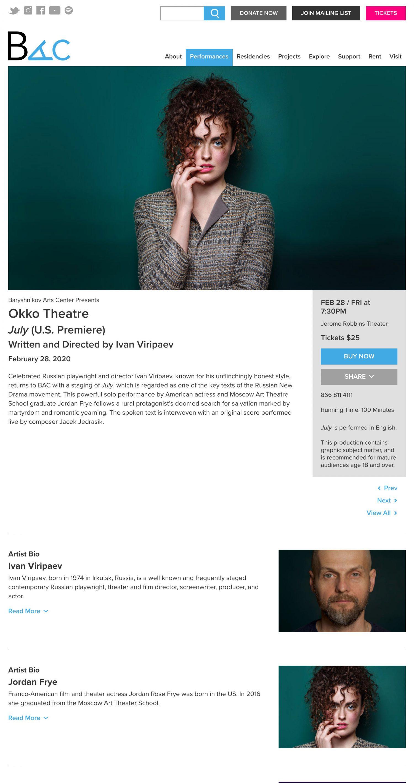 Screenshot of a Baryshnikov Arts Center website's performance page